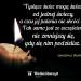 Tysiące świec mogą świecić od…